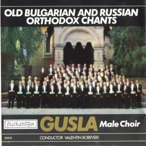 Old Bulgarian And Russian Ortodox Chants