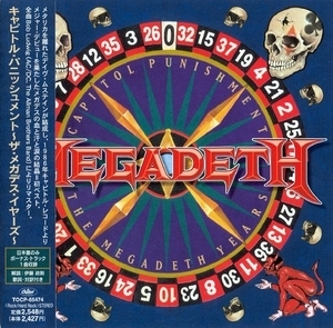 Capitol Punishment: The Megadeth Years (Japanese Edition)