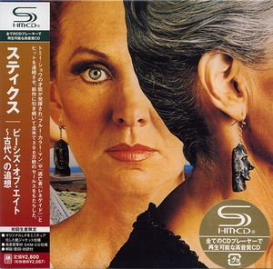 Pieces Of Eight {japan Uicy-93922}