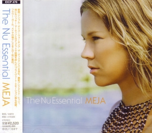 The Nu Essential (Japan)