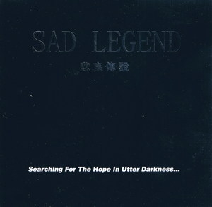 Searching For The Hope In Utter Darkness... [CDS]