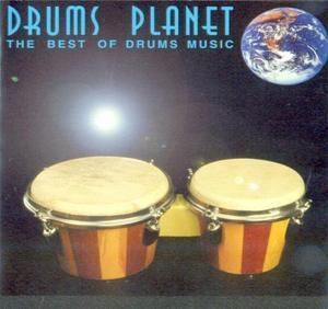 Drums Planet