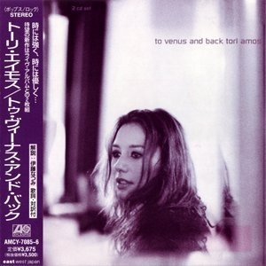 To Venus and Back [2CD] (Japanese Re-Issue)