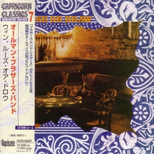Win, Lose Or Draw (Japan Remastered, 2000, PHCR-94007)