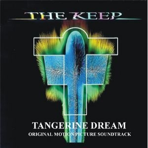 The Keep (Reissue 1999)