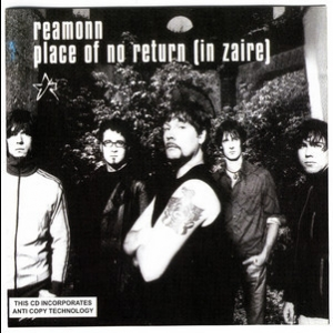 Place Of No Return [in Zaire]