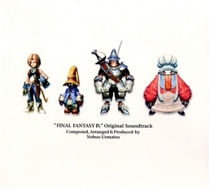 Final Fantasy Ix Original Soundtrack [disc 2]