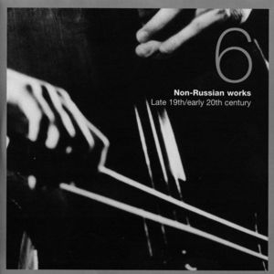 The Russian Years (CD6)