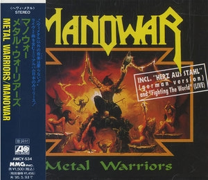 Metal Warriors [Japan Atlantic AMCY-534] [CDS]