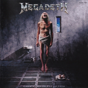 Countdown to Extinction (Japanese Edition)