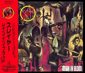 Reign in Blood (Japanese Edition)