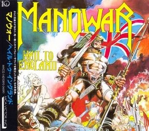 Hail to England  (Japanese Edition)