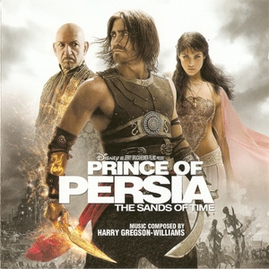 Prince Of Persia (OST)