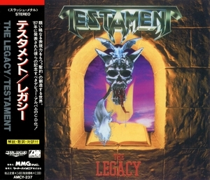 The Legacy (Japanese Edition)