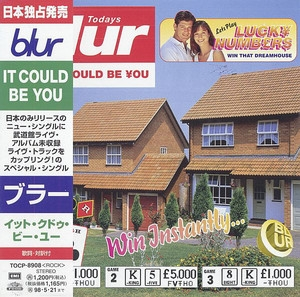 It Could Be You (Japan TOCP-8908) [CDS]