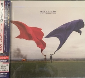 Only Revolution (Japanese Edition)