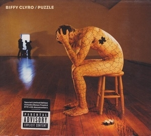 Puzzle (Limited Edition)