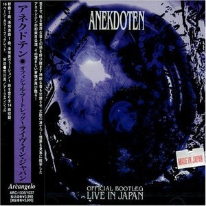 Official Bootleg: Live In Japan (CD 1)