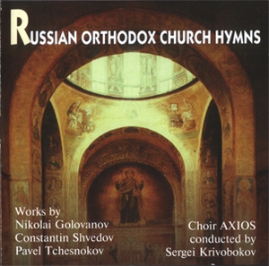 Russian Orthodox Church Hymns