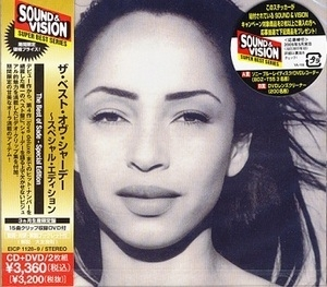 The Best Of Sade (2005 Remastered, Japan)