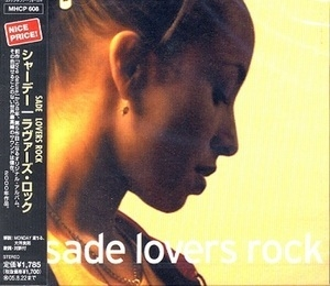 Lovers Rock (2005 Remastered, Japan)