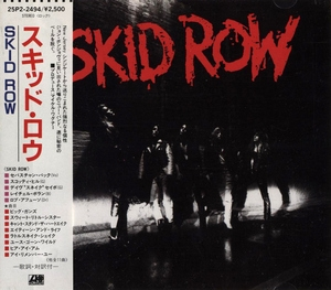 Skid Row (Japanese edition)