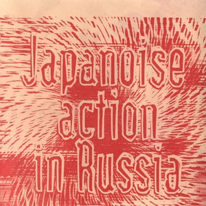 Japanoise Acton In Russia
