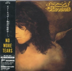 No More Tears (Japanese Version, 2007)