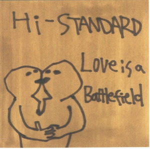 Love Is A Battlefield EP