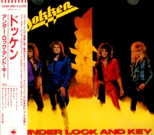 Under Lock and Key (Japanese Edition)