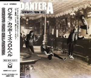 Cowboys From Hell (Japanese Edition)