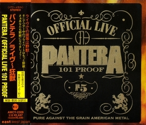 Official Live: 101 Proof (Japanese Edition)