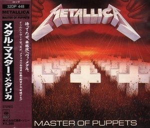 Master of Puppets (Japanese Edition)