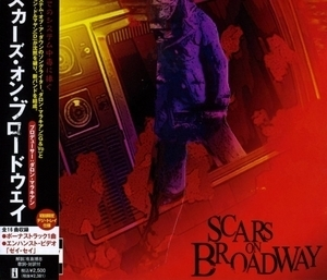 Scars On Broadway (Japanese Edition)