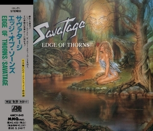 Edge of Thorns (Japanese Edition)