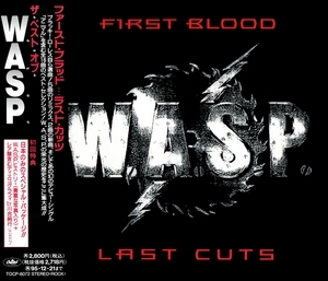 First Blood... Last Cuts (Japanese Edition)