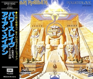 Powerslave (Japanese Edition)