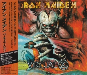 Virtual XI (Japanese Limited Edition, CD1)