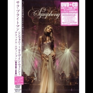 Symphony Live In Vienna (Japanese Edition)