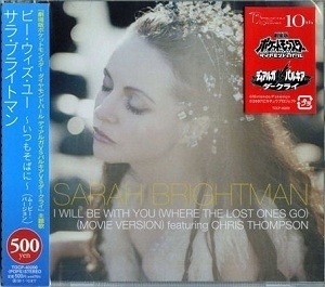 I Will Be With You (Where The Lost Ones Go) [CDS]