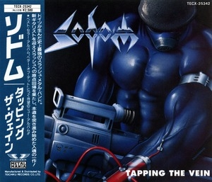 Tapping the Vein (Japanese Edition)