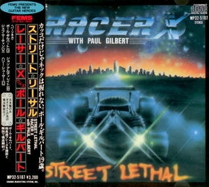 Street Lethal (Japanese Edition)