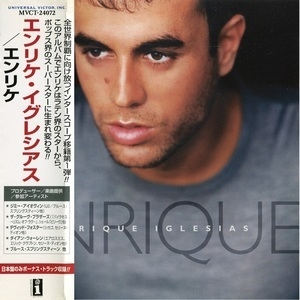 Enrique (Japanese Edition)
