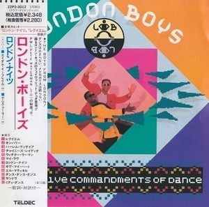 The Twelve Commandments Of Dance (1989 Japanese Edition)