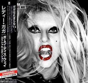 Born This Way (Special Edition Japan) (Disc 1)