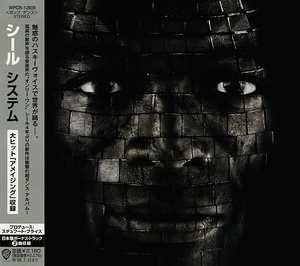 System (2008 Japanese Edition)
