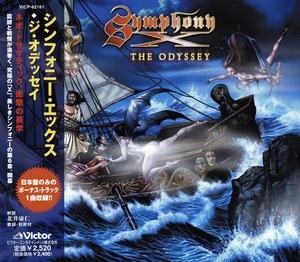 The Odyssey (Japanese Edition)