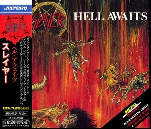 Hell Awaits (Japanese Edition)