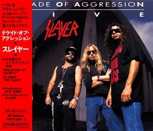 Decade of Aggression (Japanese Edition)