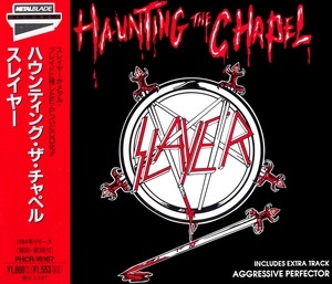Haunting the Chapel [EP] (Japanese Edition)